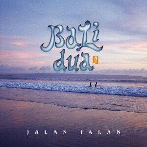 Bali Dua