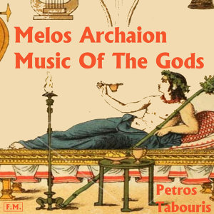 Music of the Gods - Melos Archaion