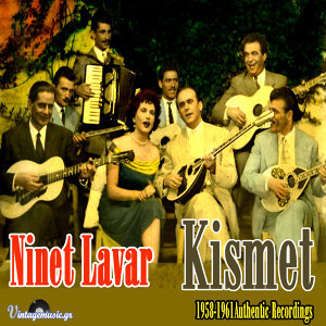 Kismet (1958-1961 Authentic Recordings)