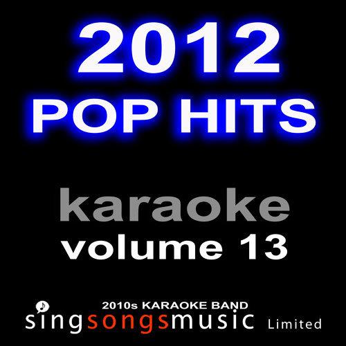 Skyfall (Originally Performed By Adele) [Karaoke Audio Version