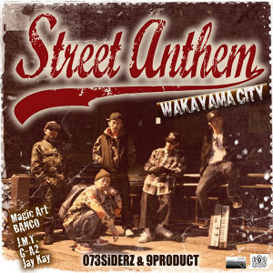 Street Anthem ~Wakayama City~ - Single