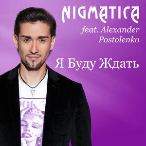 JA Budu ZHdat (feat. Alexander Postolenko)