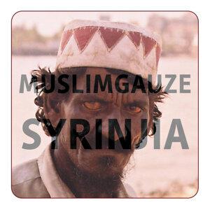 Syrinjia