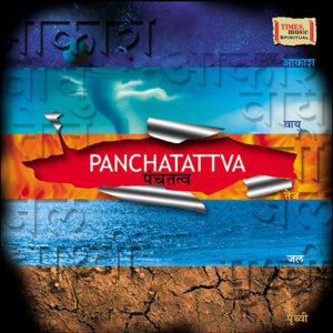 Panchatattva