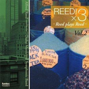 リード!×3 Vol.2