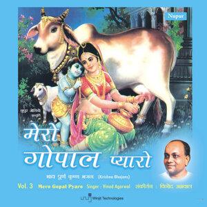 Mero Gopal Pyaro - Famous Krishna Bhajans