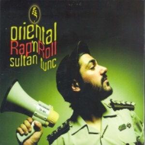 Firari / Oriental Rap'n Roll