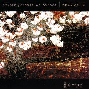 Sacred Journey Of Ku-Kai - Volume 2