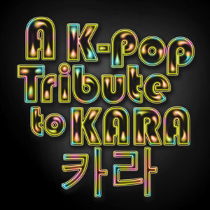 A K-Pop Tribute to Kara (카라)