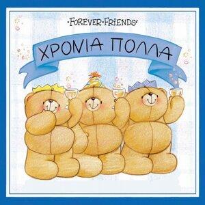 Forever Friends Hronia polla gia agoria