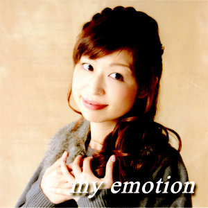 My Emotion