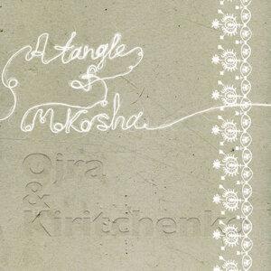 A Tangle of Mokosha