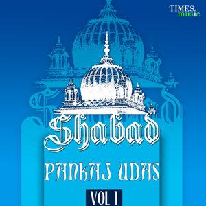 Shabad - Vol.1