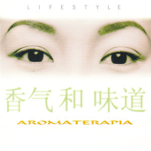 Aromaterapia - Life Style