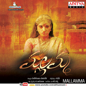 Mallamma (Original Motion Picture Soundtrack)