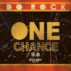 ONE CHANCE -Single