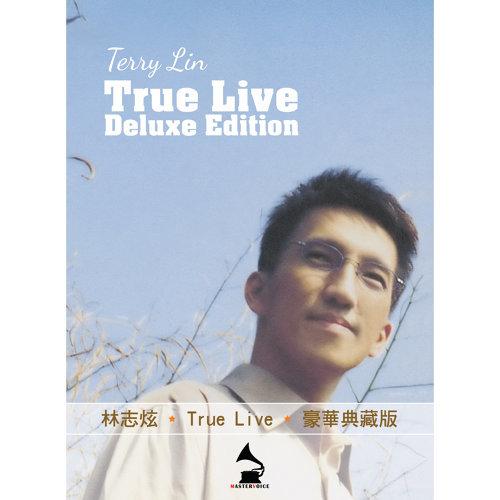 True live 豪華典藏版