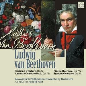 Beethoven: Egmont Overture, Op. 84