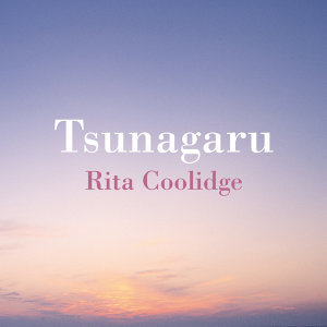Tsunagaru