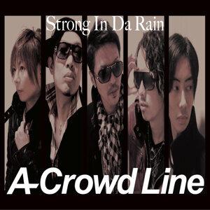 Strong in Da Rain