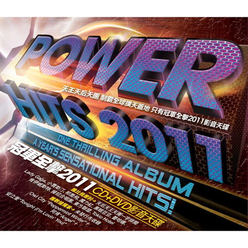 Power Hits 2011 - CD