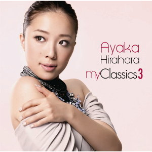 my Classics 3 (經典再現 3)