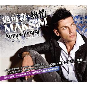 Appassionata - Korean Version