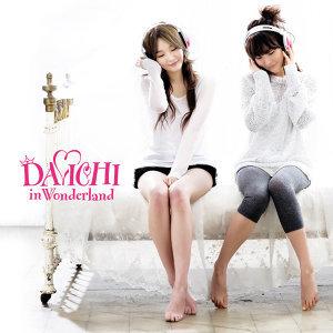 首張迷你專輯《Davichi In Wonderland》
