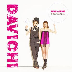 第二張迷你專輯《Innocence》