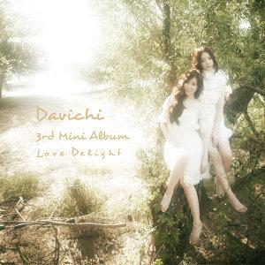 第三張迷你專輯《Love Delight》
