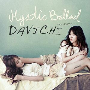 第二張正規專輯《Mystic Ballad》