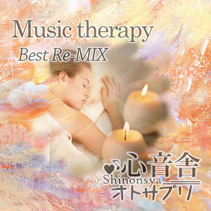 Best Remix of Music Therapy for Sleep and Relaxation and Healing