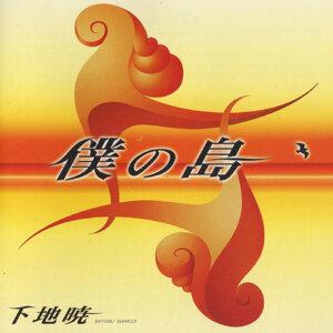 Boku-no-Shima