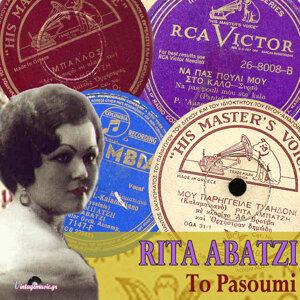 To Pasoumi (78 Rmp Greek Folk Songs Recordings 1933-1939)