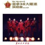 溫拿38 大躍進演唱會(3 CD)