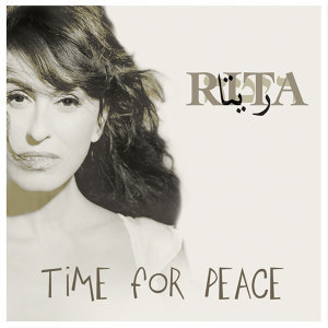 Time for Peace - Single