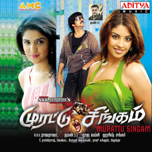 Murattu Singam (Original Motion Picture Soundtrack)