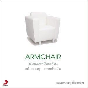 Khwam Suk Thi Mak Kwa (TVC Edit)
