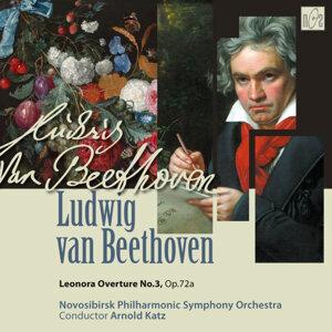 Beethoven: Leonora Overture No.3, Op.72b
