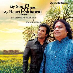 My Soul Ram My Heart Pakhawaj