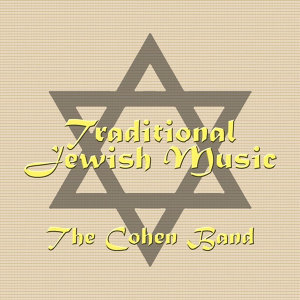 Traditional Jewish Music