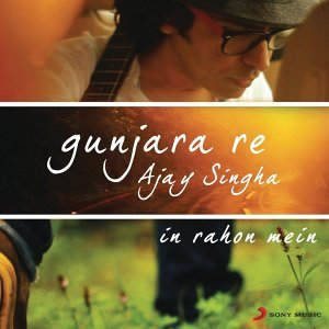 "Gunjara Re (From ""In Rahon Mein"")"