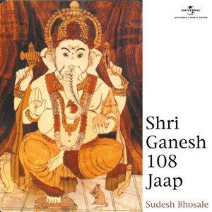 Shri Ganesh 108 Jaap