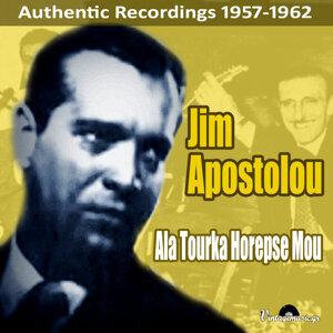 Ala Tourka Horepse Mou (Authentic Recordings 1957-1962)