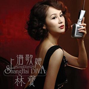 ShangHai DIVA