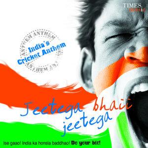 Jeetega Bhaii Jeetega - Single