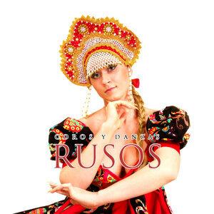 Coros y Danzas Rusos