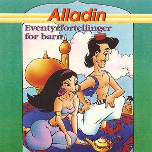 Alladin