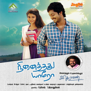 Ninaithathu Yaaro (Original Motion Picture Soundtrack)
