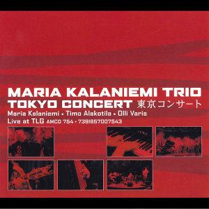 Tokyo Concert